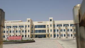 المستشفى الجديد بصفاقس