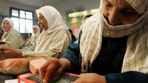 الامية في تونس