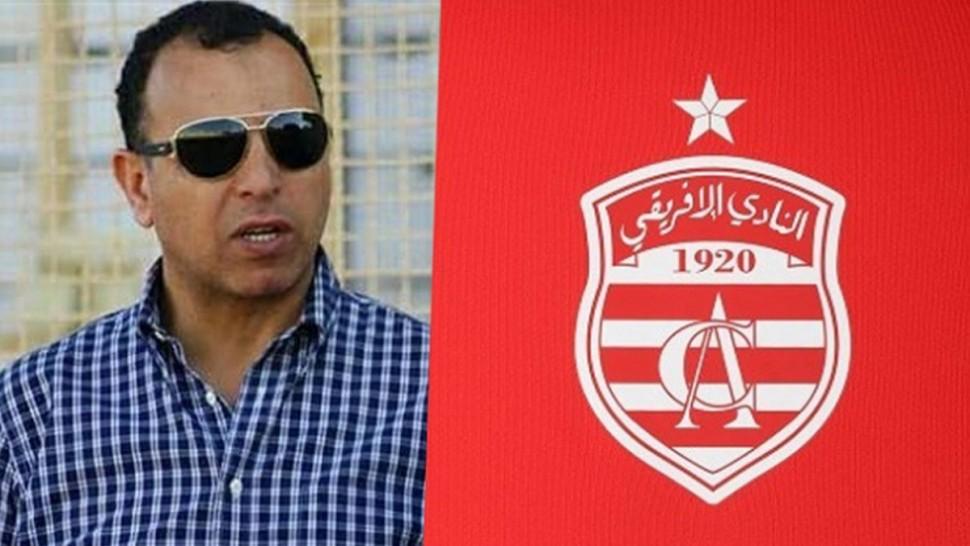 عبد السلام اليونسي