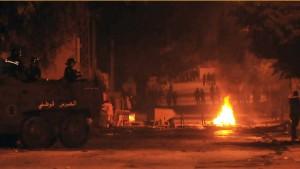 سليانة : تجدد عمليات الكر والفر  بين  عدد من الشبان والوحدات الأمنية