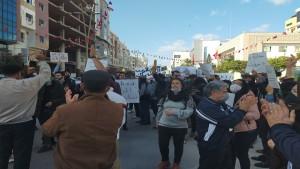 وقفة احتجاجية صفاقس