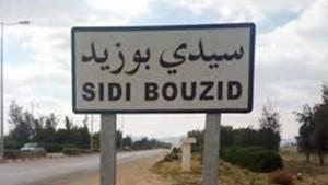 سيدي بوزيد: القبض على 3 شبان بتهمة سرقة وحرق مقر معتمدية السبالة