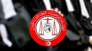 الهيئة الوطنية للمحامين تدعم الحق في التظاهر السلمي وتدين استعمال القوة ضد المحتجين