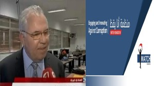 منظمة أنا يقظ تطالب رئيس الحكومة بسحب  اقتراحه للدكتور هادي خيري على رأس وزارة الصحة