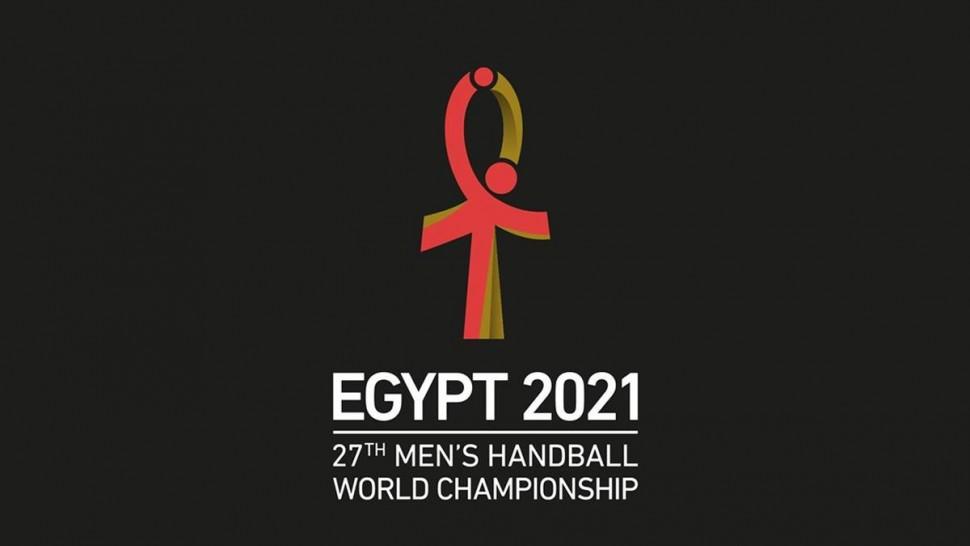 مونديال اليد : المنتخب التونسي يفوز على الكنغو ديمقراطية