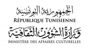 غدا: استئناف الأنشطة الثقافية