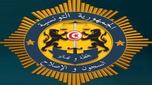 نفت الهيئة العامة للسجون والإصلاح ما تم تداوله حول تعرض القاضي المكي بن عمار الى التعذيب و سوء المعاملة أثناء إيداعه السجن .