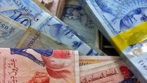 صدر بالرائد الرسمي:  قرار باسناد منحة شهرية استثنائية بـ200 دينار للعاملين في القطاع السياحي