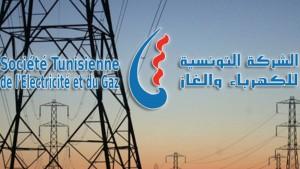 الأحد القادم: انقطاع التيار الكهربائي بعدد من مناطق صفاقس