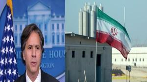 واشنطن : إيران على بعد أسابيع قليلة من إنتاج مواد تدخل في تصنيع الأسلحة النووية