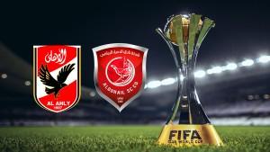 الدحيل القطري – الأهلي المصري: قمّة عربية في مونديال الأندية