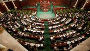 جلسة برلمانية عامة  لتوجيه أسئلة شفاهية لعدد من أعضاء الحكومة
