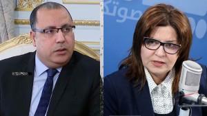 امال الورتتاني وهشام المشيشي
