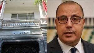هل صدر قرار المحكمة الإدارية بخصوص استشارة هشام المشيشي ؟