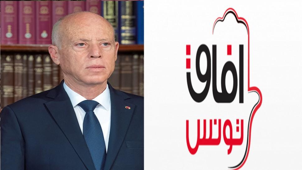 حزب آفاق تونس يدعو رئيس الجمهورية الى انهاء الأزمة السياسية