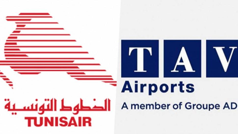 شركة الخطط التونسية