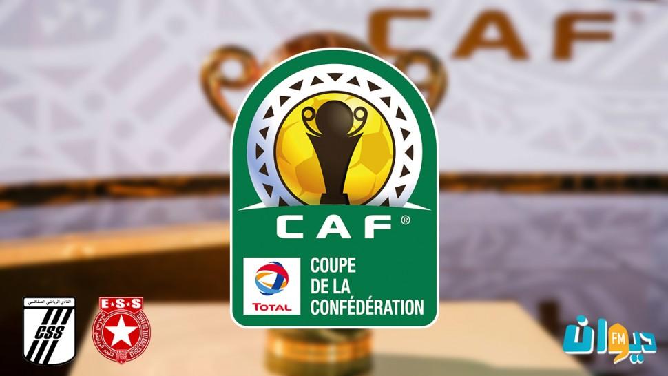 قرعة دور المجموعات من كأس الكونفيديرالية الإفريقية لكرة القدم
