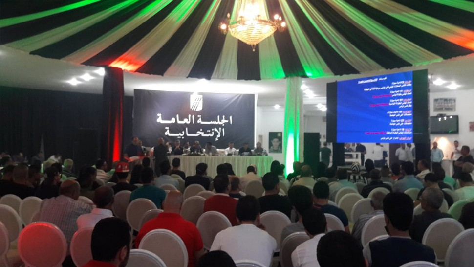 رسمي .. الجلسة الانتخابية للنادي الصفاقسي ستجرى في موعدها