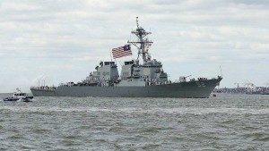 سفينة بحرية أمريكية