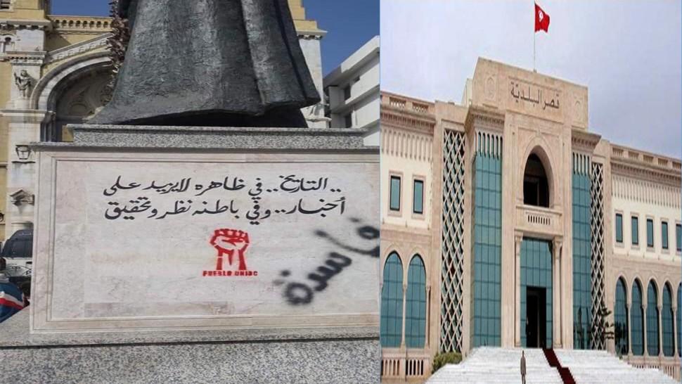 بلدية تونس تعبر عن أسفها لتشويه تمثال ابن خلدون