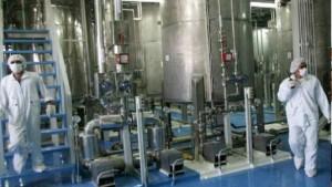 وكالة الطاقة الذرية :إيران بدأت تخصيب اليورانيوم في أجهزة طرد  مركزي متطورة
