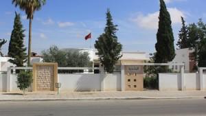 أعلن وزير السياحة والصناعات التقليدية الحبيب عمار اليوم الأحد عن إدراج بلدية السند من ولاية قفصة في لائحة البلديات السياحية.