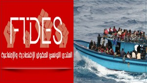 تضاعف عدد التونسيين الواصلين إلى إيطاليا خلال شهر فيفري بأكثر من 23 مرة