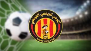 الترجي الرياضي التونسيحمدو الهوني