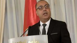 رئيس الحكومة هشام المشيشي