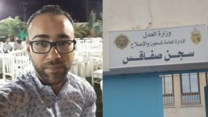 وفاة موقوف بالسجن المدني بصفاقس: نتائج تقرير الطب الشرعي الأوّلي