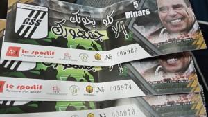 حملة كلو يخونك الا جمهورك: مبلغ مساهمات جمهور النادي الصفاقسي