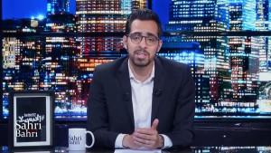 يوسف البحري : هاو علاش ما قدمتش برنامج ''صحري بحري'' للحوار التونسي