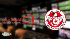الرابطة 1 : برنامج البث التلفزي للجولة الثامنة اياب