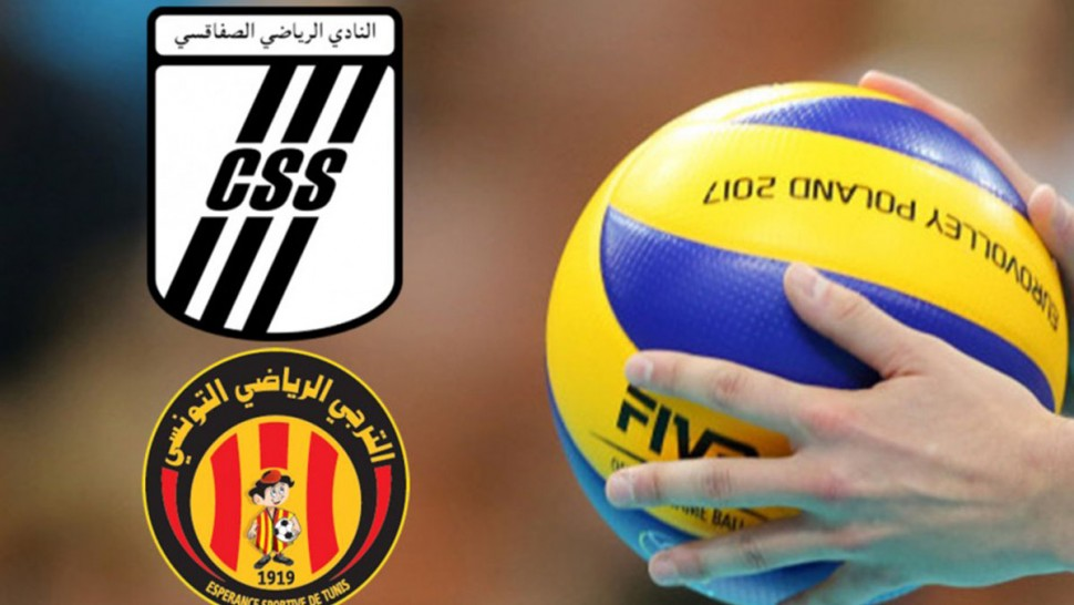 النادي الصفاقسي و الترجي يصلان الى نهائي كأس تونس للكرة الطائرة