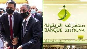 Bir Ali Ben Khalifa,Banque Zitouna