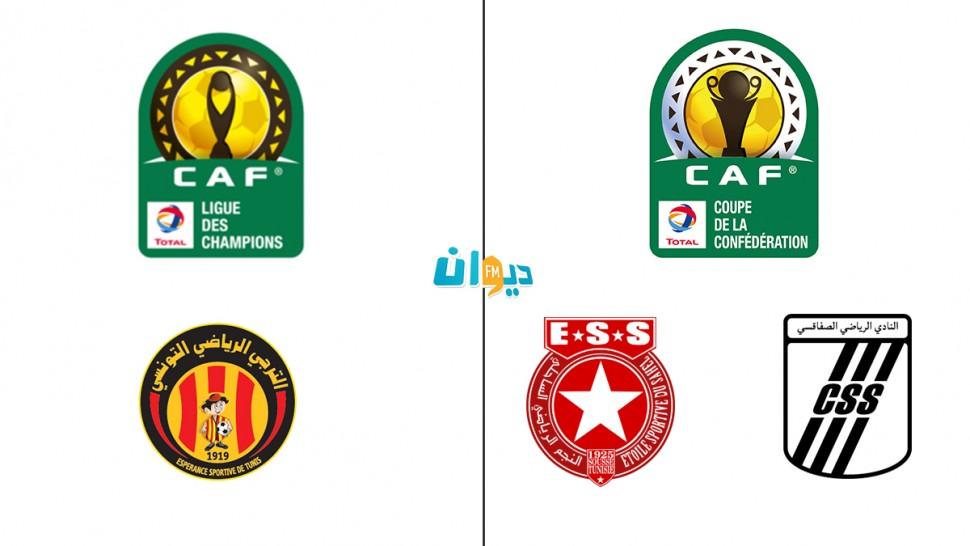 المسابقات الإفريقية : برنامج مباريات نهاية الأسبوع