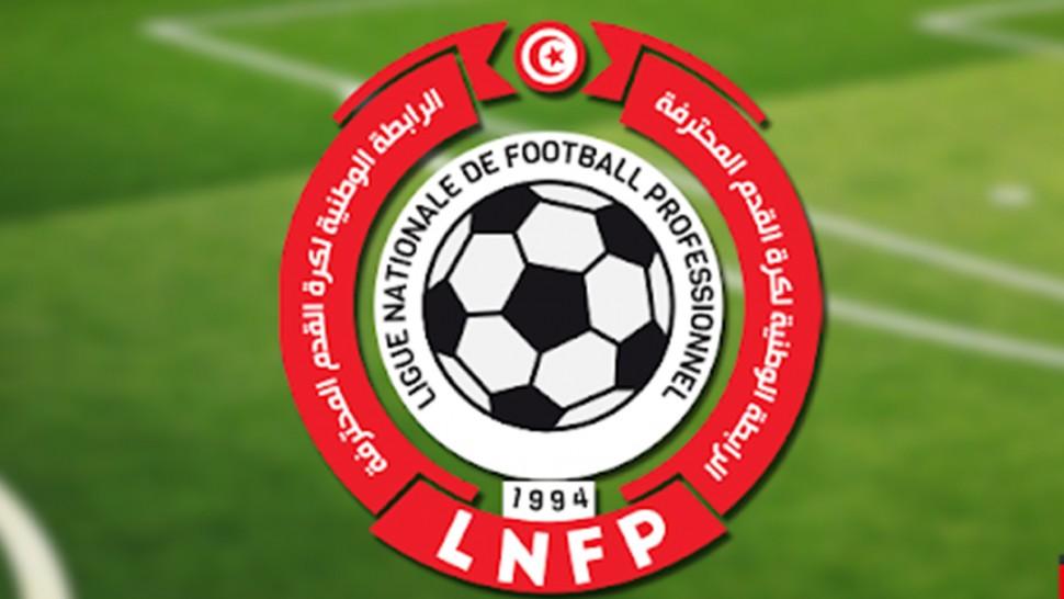 قرارات مكتب الرابطة الوطنية المحترفة لكرة القدم