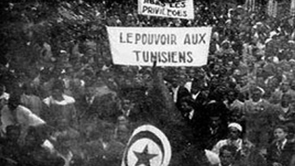 تونس تُحيي اليوم الذكرى الـ83 لعيد الشهداء