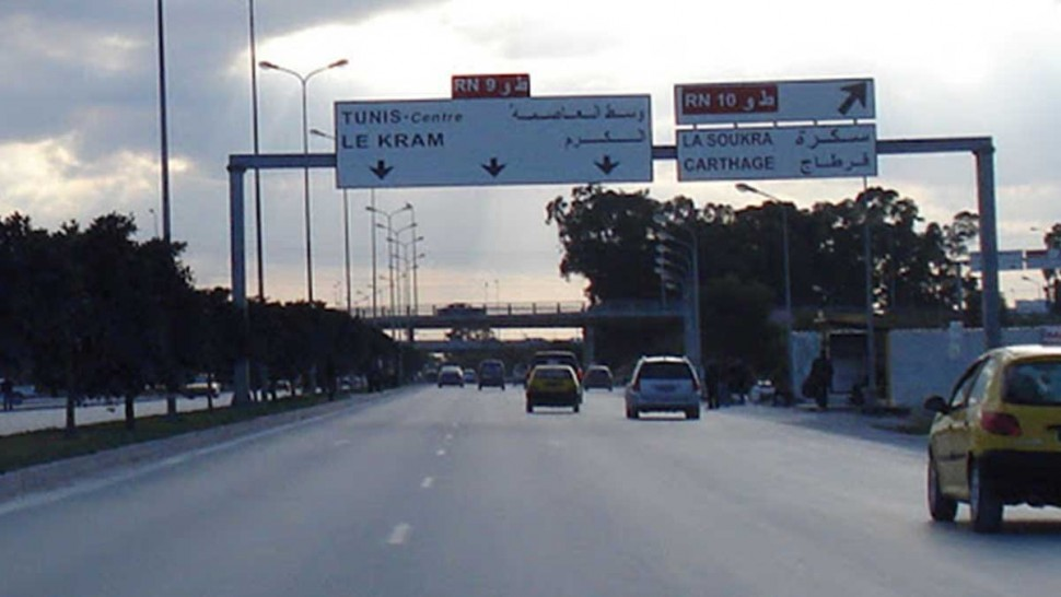 الطريق الوطنية رقم 9