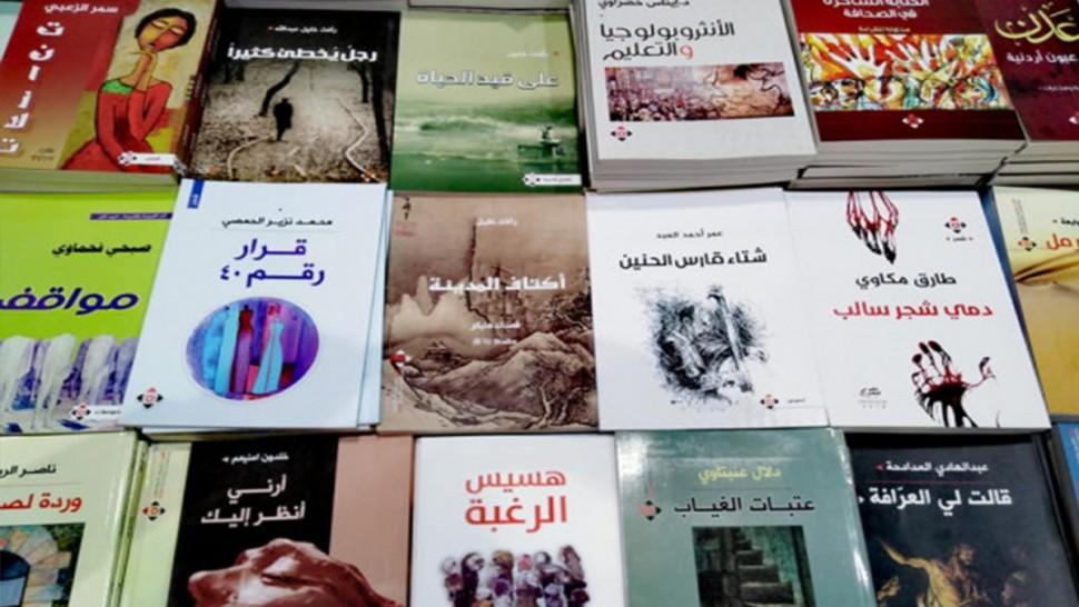 تنظيم معرض تونس الدولي للكتاب من 12 الى 21 نوفمبر 2021