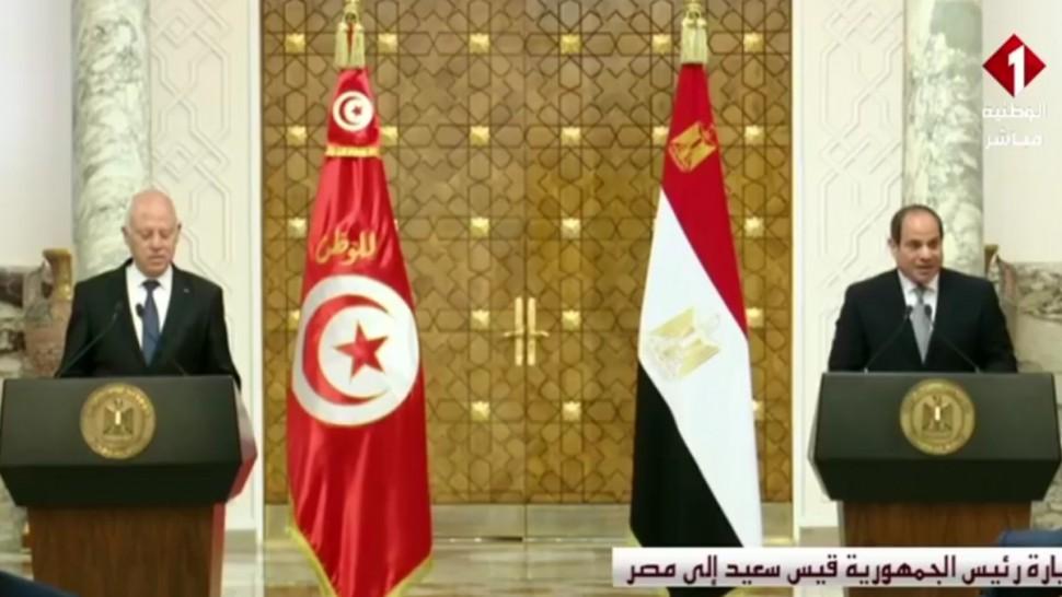 قيس سعيّد: الأمن القومي لمصر هو أمننا وموقف مصر في أي محفل دولي سيكون موقفنا