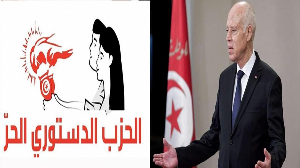سبر آراء : سعيّد و الدستوري الحرّ يتصدّران نوايا التصويت