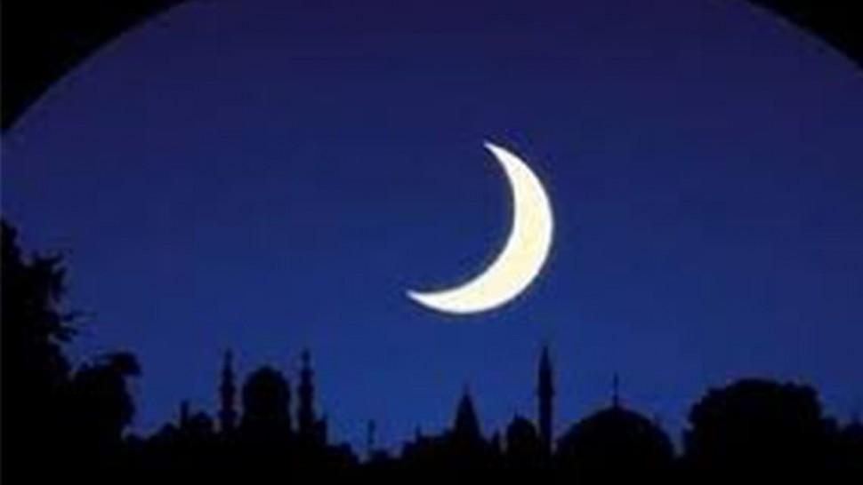 تعذر رؤية هلال شهر رمضان