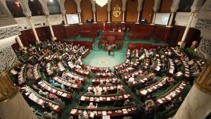 مجلس نواب الشعب : جلسة مساءلة لعدد من أعضاء الحكومة