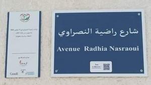صورة اليوم : اطلاق اسم المناضلة راضية النصراوي على شارع بالقصرين