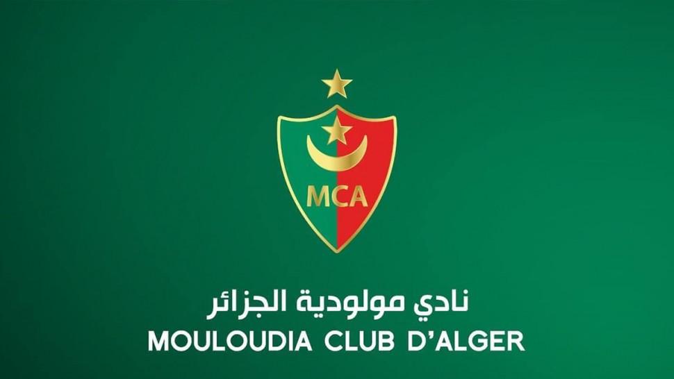 مولودية الجزائر يقيل مدربه رغم الترشح الى ربع نهائي دوري أبطال افريقيا