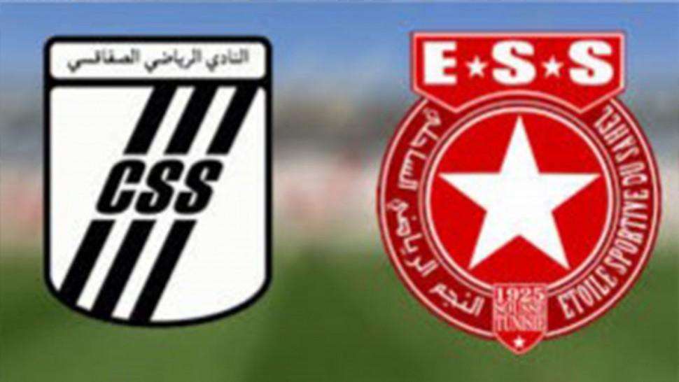 الرابطة 1 : النجم الساحلي يرفض تقديم مباراته مع النادي الصفاقسي