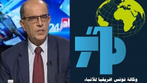 نقابات الاعلام تجمع على رفضها تعيين كمال بن يونس على رأس ''وات''