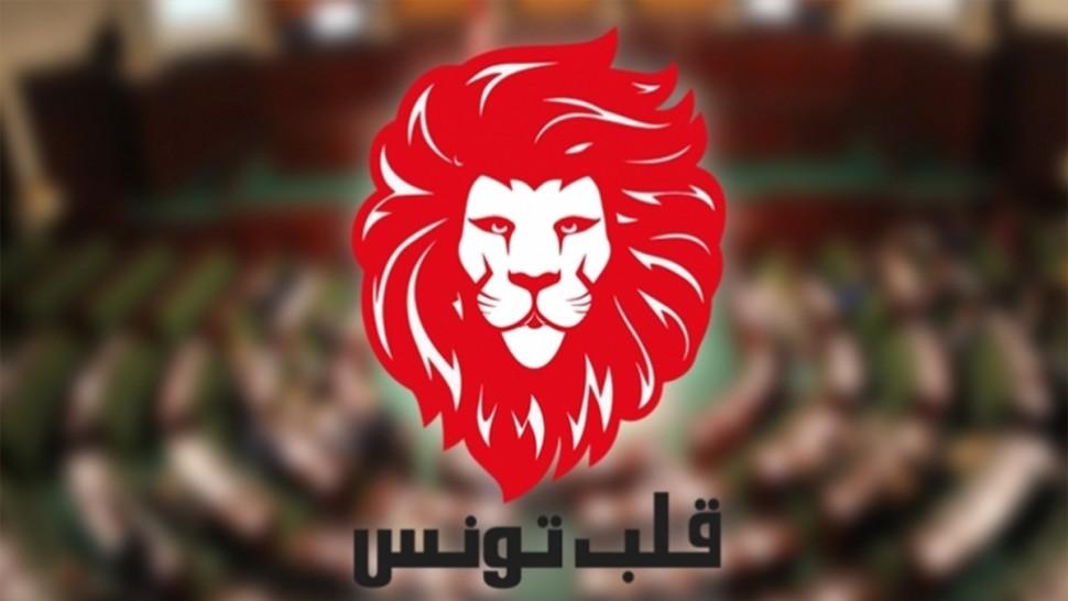 كتلة قلب تونس مهددة بالانقسام؟