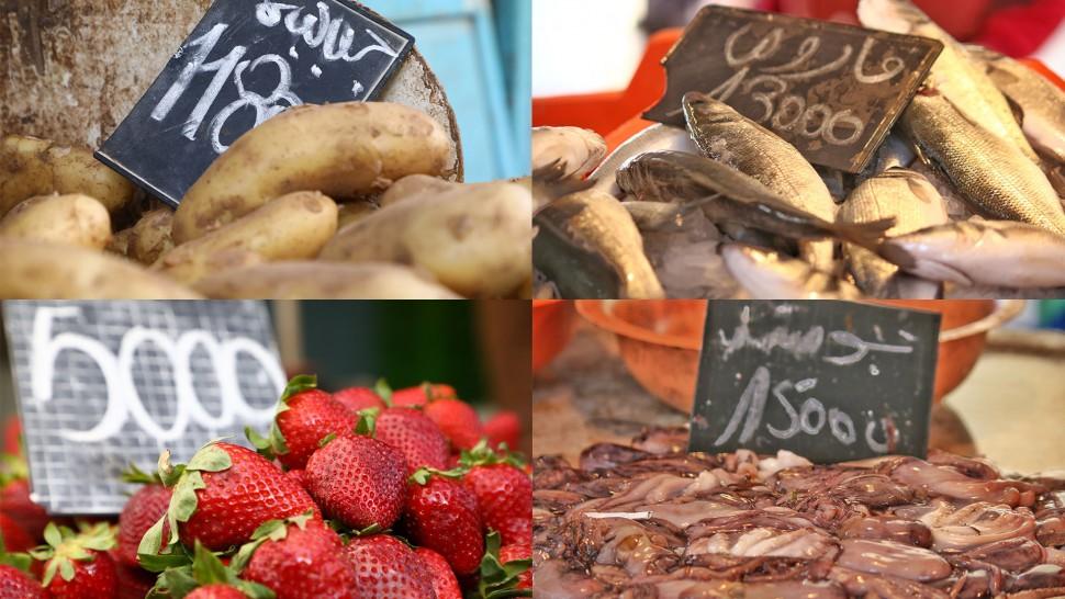 صفاقس : أسعار الأسماك و الخضر و الغلال أول أيام شهر الصيام